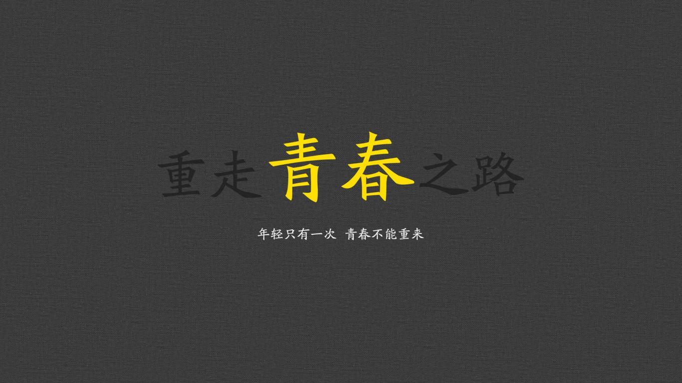 张立荣简介